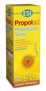 ESI PROPOLAID PROPOLGOLA SPRAY - 20 ML