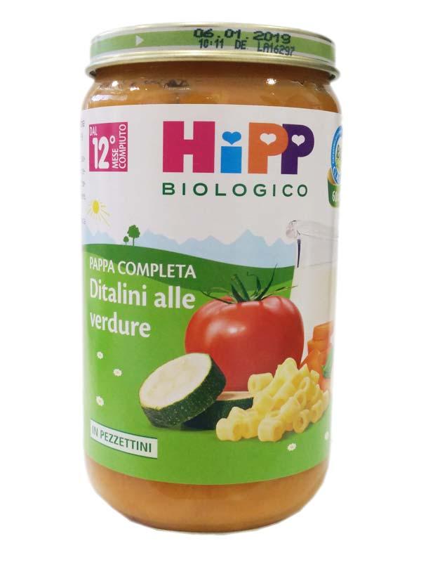 HIPP DITALINI ALLE VERDURE DODICESIMO MESE 250 G
