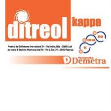 DITREOL KAPPA INTEGRATORE ALIMENTARE - 20 CAPSULE SOFTGEL